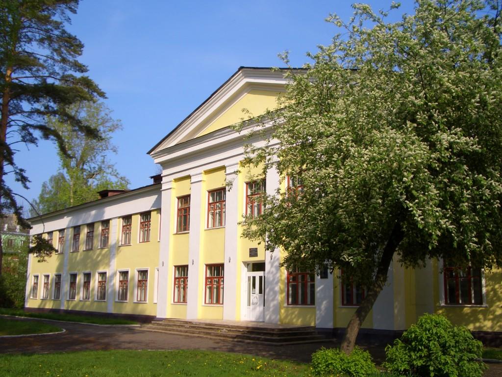 schkola