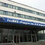 obemnye-bukvy-mkb