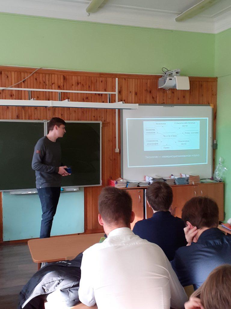 презентация Третьякова М (1)