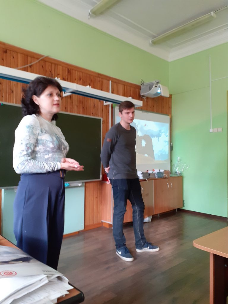 презентация Третьякова М (2)
